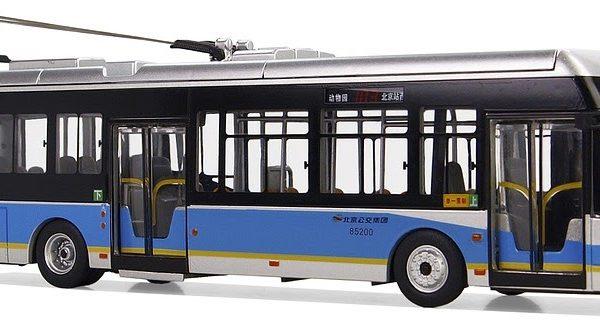 Vers des bus électriques?